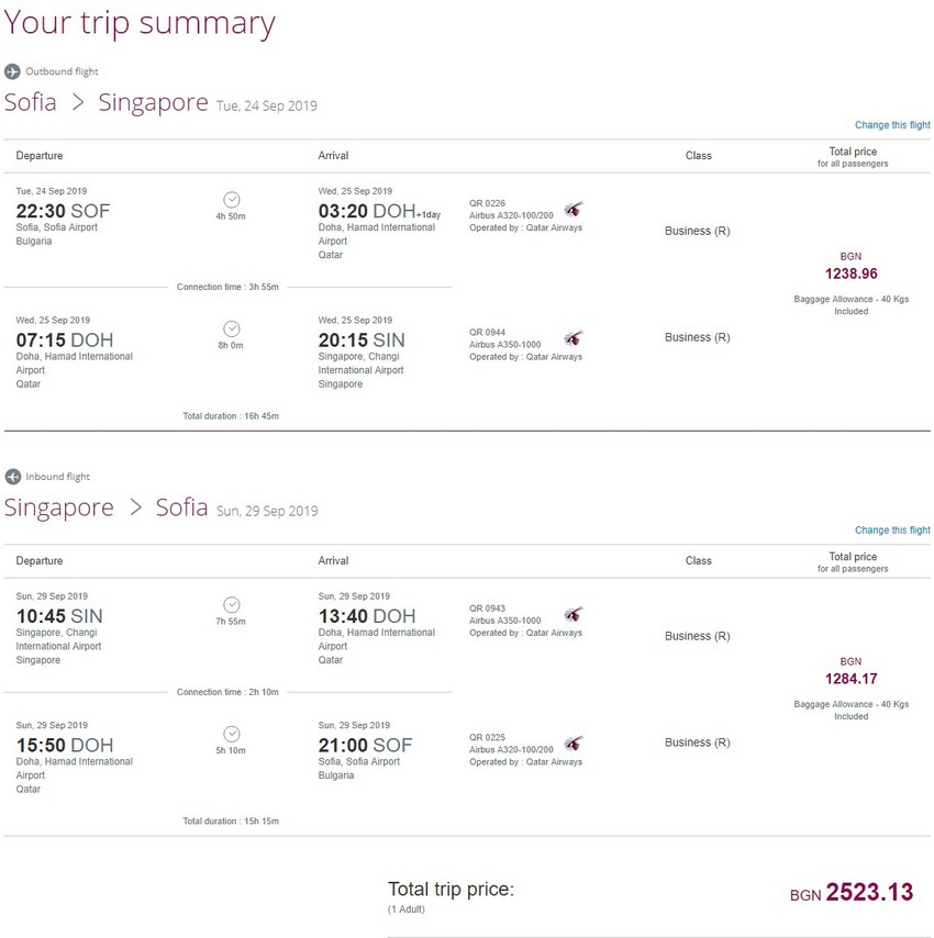 Preisbeispiel von Sofia nach Singapore in der Qatar Airways Business-Class