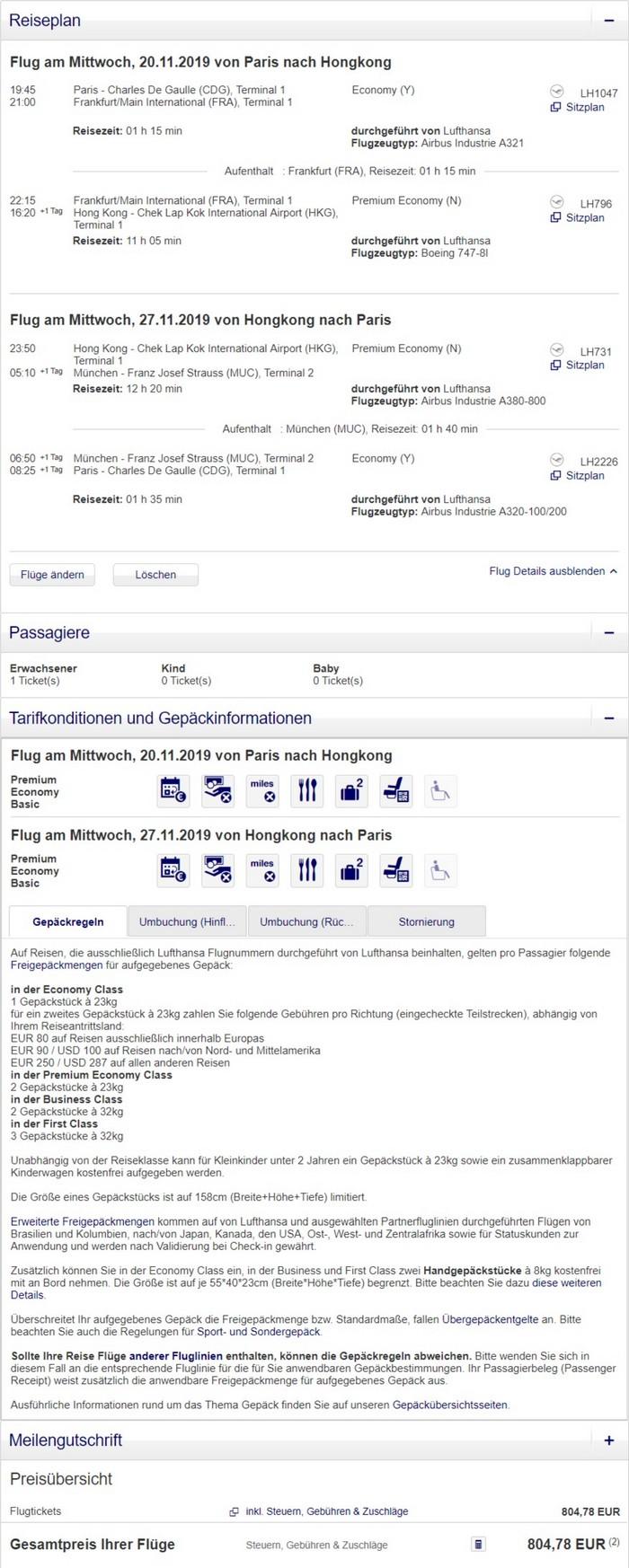 Preisbeispiel von Paris nach Hong Kong in der Lufthansa Premium-Economy-Class