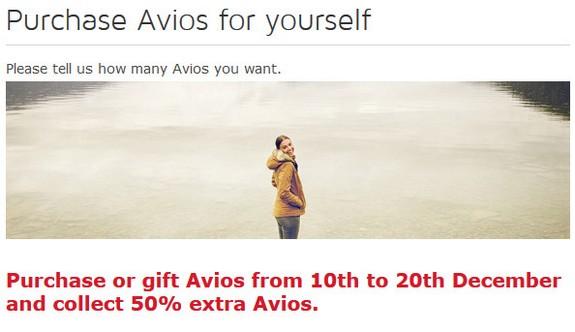 50% Bonus beim Kauf von Avios bei Iberia bis 20.12.2019