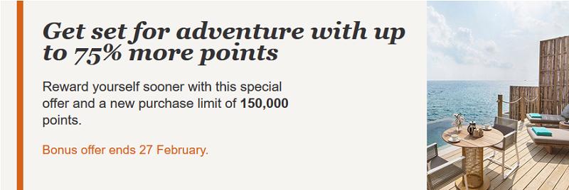 75% Bonus beim Rewards Club Punktekauf bis 27.02.2020