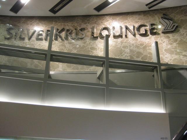 SilverKris Lounge Terminal 3 / SQ356 SIN-MXP