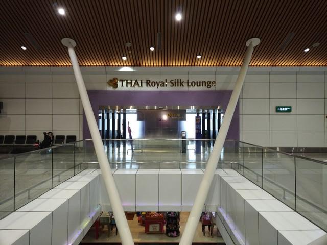 Thai Airways Royal Silk Lounge Kuala Lumpur