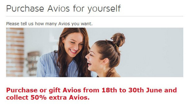 50% Bonus beim Kauf von Avios bis 30.06.2020 bei Iberia