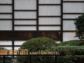 Da an Kimpton Hotel Taipei