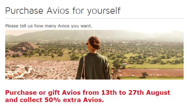 50% Bonus beim Kauf von Avios bis 27.08.2020 bei Iberia