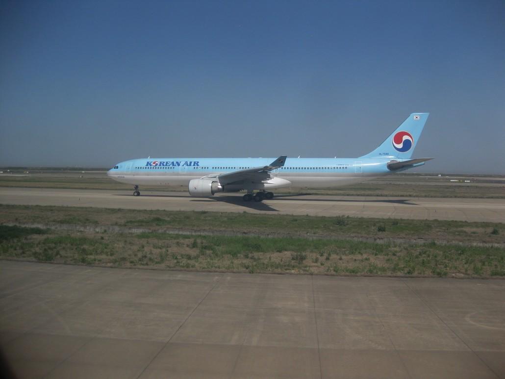 KoreanAir Airbus A330-300