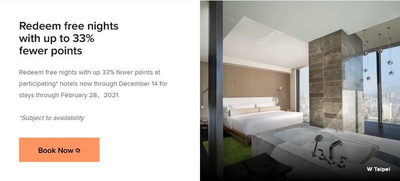 Marriott Bonvoy mit 33% Ersparnis bei der Punkteinlösung bis 14.12.2020