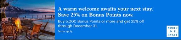 25% Ersparnis beim Kauf von World of Hyatt Punkten bis 31.12.2020